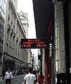 Calle Sarmiento, San Nicolás, CABA - Cotización del dólar.jpg