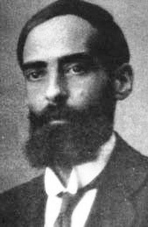 Camilo Pessanha - Camilo Pessanha