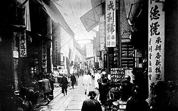 Canton street scene, 1919