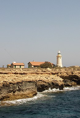 Cape Greco lighthouse.jpg