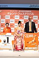 Celebrating the Jetstar Japan domestic fare launch with our CEOs (6940563638).jpg