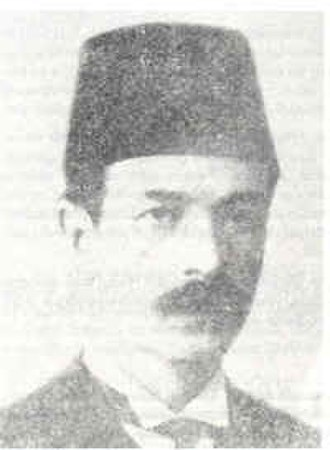 Cemil Bey - Image: Cemil
