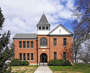 National Register of Historic Places listings in Union County, South Carolina - Image: Central Graded School