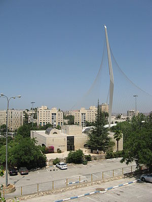 Central Zionist Archives Building in Jerusalem.JPG