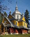 Cerkiew w Gładyszowie - 20151113 1985.jpg