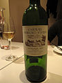 Château Durfort-Vivens Margaux 2003 Grand Cru Classé (to be cropped.jpg