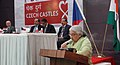 Chandresh Kumari Katoch addressing at the inauguration of the Photo Exhibition titled 'Czech Castles', in New Delhi. The Minister of Foreign Affairs of the Czech Republic.jpg