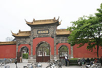 Chaotian Gong (Chaotian Palace)'s entrance