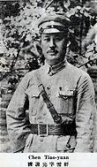 Chen Diaoyuan2.jpg