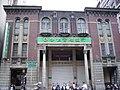 Chengnei Branch, Taiwan Cooperative Bank 20060402.jpg