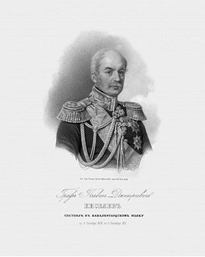 Pavel Kiselyov - 19th century lithograph depicting Count Pavel Dmitrievitch Kiselev as commander of the imperial Chevaliers-Gardes regiment (1806-1817).