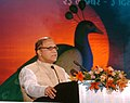 Chief Minister of Goa Sh. Digambar Kamat speaking at the closing ceremony of IFFI 2007 on December 03, 2007 at Panaji, Goa.jpg