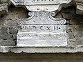 Chiesa di San Francesco, portale laterale, dettaglio (Montagnana) 02.jpg