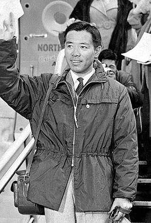 Chiharu Igaya - Igaya in 1956