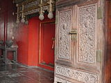 China-beijing-forbidden-city-P1000216.jpg