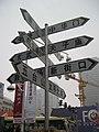 China30209 (671744349).jpg