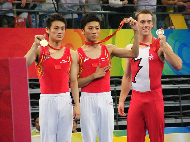 China trampoline.jpg