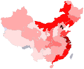 ChineseProvinces byPerCapitaNominalGDP.png