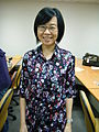 Ching-Chi Chu Professor of Physics.JPG