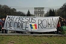 Rivolta di Chisinau 2009-04-07 20.jpg