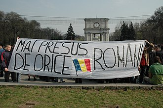 April 2009 Moldovan parliamentary election protests - Protests in Chișinău after the April 2009 elections