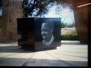 Chris Hani Monument 4.jpg