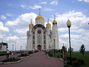 Magnitogorsk Iron and Steel Works - Holy Ascension Cathedral in Magnitogorsk