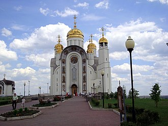 Magnitogorsk - Magnitogorsk Church of the Ascension of the Lord