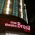 Cinebrasil.jpg