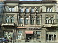 Cinematograful Bucuresti.jpg