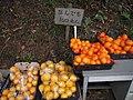 Citrus shop -Nara.jpg