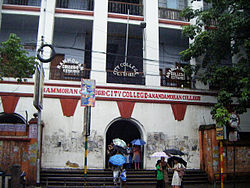 City College Kolkata Amherst Street building