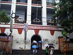 City College Kolkata Amherst Street-konstruaĵo