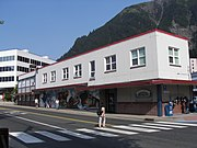 City Hall, Juneau, Alaska