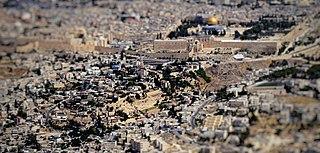 City of David archaeological site in Jerusalem
