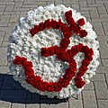 City of London Cemetery and Crematorium ~ floral tribute - Hindu Om symbol.jpg