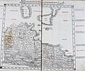 Claudii Ptholemaei Alexandrini Liber geographiae cum tabulis et uniuersali figura - et cum additione locorum quae a recentioribus reperta sunt diligenti cura emendatus et impressus (1511) (14802355733).jpg