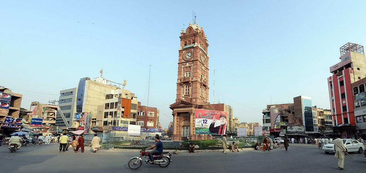 Clock Tower, Faisalabad