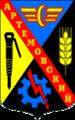 Coat of Arms of Artyomovsky (Sverdlovsk oblast, 1967).png