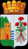 Coat of Arms of Derbent (Dagestan) (2014).png