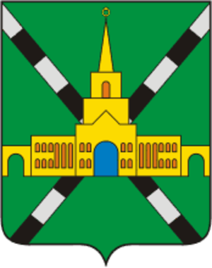 Dno - Image: Coat of Arms of Dno (Pskov oblast)