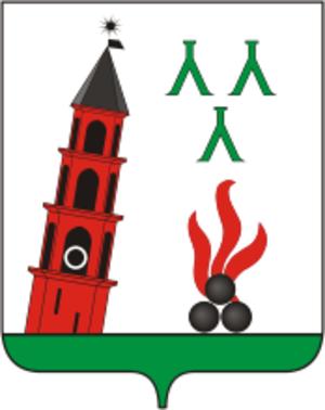 Nevyansk - Image: Coat of Arms of Nevyansk (Sverdlovsk oblast)
