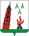 Coat of Arms of Nevyansk (Sverdlovsk oblast).png