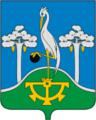 Coat of Arms of Sysert (Sverdlovsk oblast).png
