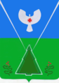 Coat of Arms of Syumsi rayon (Udmurtia).png