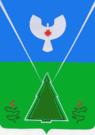 Coat of Arms of Syumsi rayon (Udmurtia).png