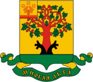 Tsivilsk - Image: Coat of Arms of Tsivilsk (Chuvashia)