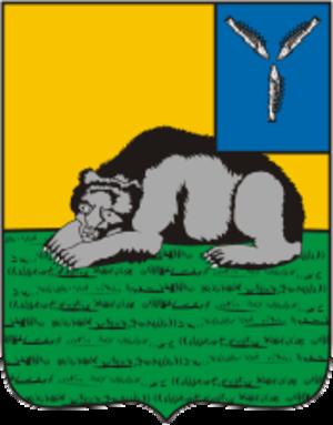 Volsk - Image: Coat of Arms of Volsk (Saratov oblast)
