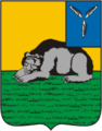 Coat of Arms of Volsk (Saratov oblast).png