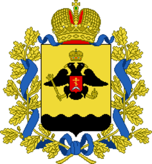 Black Sea Governorate - Image: Coat of arms of Black Sea Governorate
